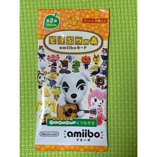 ニンテンドースイッチ(Nintendo Switch)のどうぶつの森amiiboカード 第2弾 16パックセット(その他)