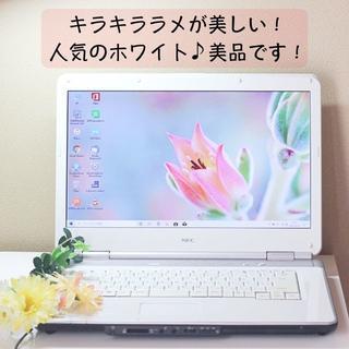 エヌイーシー(NEC)の43 人気キラキララメホワイト♪かわいい☆NEC LL350/VノートPC(ノートPC)