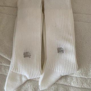 BURBERRY - バーバリー  ホースマークロゴ靴下⭐️メンズ25ー27cm⭐️