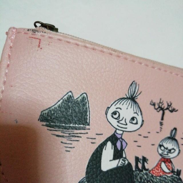 宝島社(タカラジマシャ)のリンネル 付録 セット ダブルがま口 ムーミン レディースのファッション小物(ポーチ)の商品写真