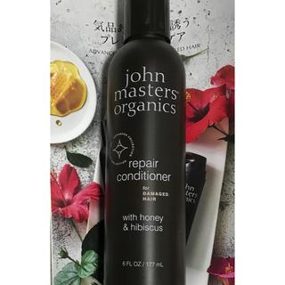 ジョンマスターオーガニック(John Masters Organics)のジョンマスターオーガニック H&H リペアコンディショナー N(コンディショナー/リンス)