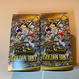 デュエルマスターズ - DM ゴールデンベスト 2BOX