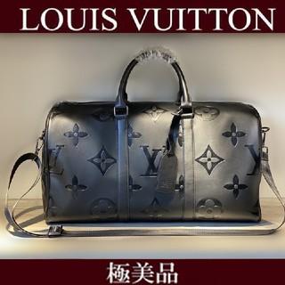 LOUIS VUITTON - 【最終値下げ‼️早い者勝ち‼️】