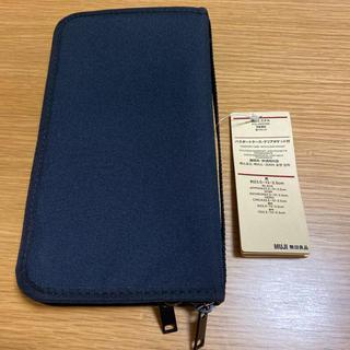 ムジルシリョウヒン(MUJI (無印良品))の無印良品 パスポートケース・クリアポケット付 黒(日用品/生活雑貨)