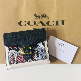 コーチ(COACH)のcoach コーチ 三つ折り財布 パイソン 新品(財布)