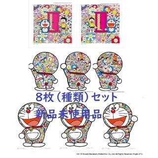 ドラえもん 村上隆 ポスター 8種類セット Kaikai kiki(版画)