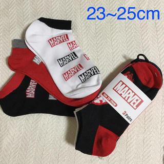 マーベル(MARVEL)の新品  23~25cm マーベル 靴下 MARVEL スニーカーソックス 6足(ソックス)