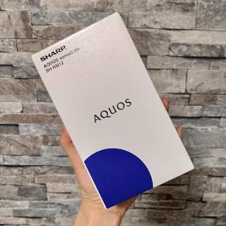 SHARP - AQUOS sense3 lite ライトカッパー /未開封新品