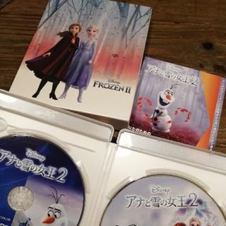 アナトユキノジョオウ(アナと雪の女王)のアナと雪の女王2 コンプリートボックス(キッズ/ファミリー)