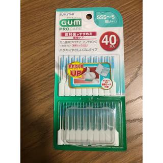 サンスター(SUNSTAR)のガム 歯周プロケア ソフトピック 無香料 40本(歯ブラシ/デンタルフロス)