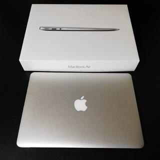 Apple - MacBook Air 2015 13インチ SSD128GB メモリ8GB