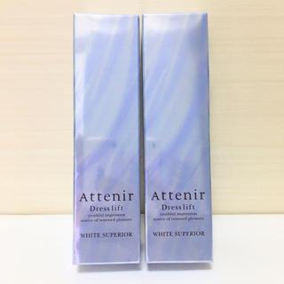 アテニア(Attenir)の☆【Attenir】ホワイトスペリア(美容液)