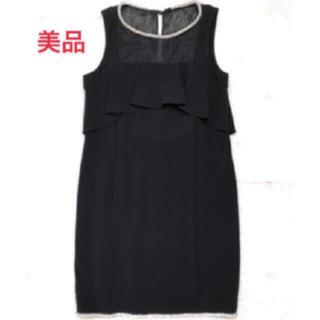 グレースコンチネンタル(GRACE CONTINENTAL)の美品 GRACE CONTINENTAL ドレス(ミディアムドレス)