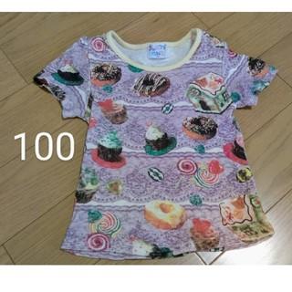 フォーティーワン(FORTY ONE)のフォーティーワン Tシャツ お菓子の家 100サイズ(Tシャツ/カットソー)