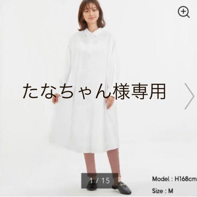 GU(ジーユー)のAラインシャツワンピース gu レディースのワンピース(ロングワンピース/マキシワンピース)の商品写真