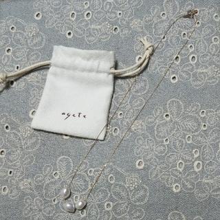 agete - agete パール 真珠 ネックレス K10 クウォーツ