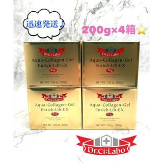 ドクターシーラボ(Dr.Ci Labo)のドクターシーラボ  アクアコラーゲンゲル エンリッチリフトEX 200g×4箱(オールインワン化粧品)