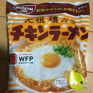 ニッシンショクヒン(日清食品)のチキンラーメン  日清食品 85g(インスタント食品)