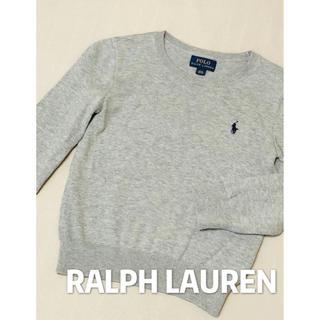 POLO RALPH LAUREN - ラルフローレン ニット セーター 110