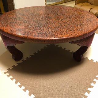 高級家具 津軽塗 座卓丸テーブル 昭和レトロ(ローテーブル)