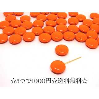 【334】丸ビーズ*ビーズ*オレンジ*8個(各種パーツ)