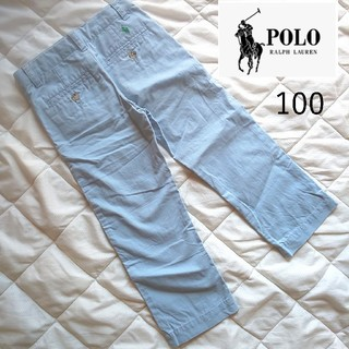 POLO RALPH LAUREN - 同梱でお値引き!POLO RALPH LAUREN 水色パンツ 100
