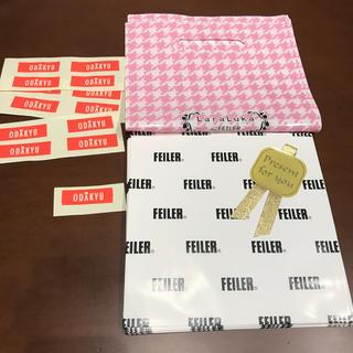 フェイラー(FEILER)のフェイラー ギフト袋13枚(ショップ袋)
