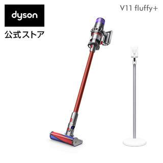 ダイソン(Dyson)のダイソン  Dyson V11 Fluffy + SV14 FF COM(掃除機)
