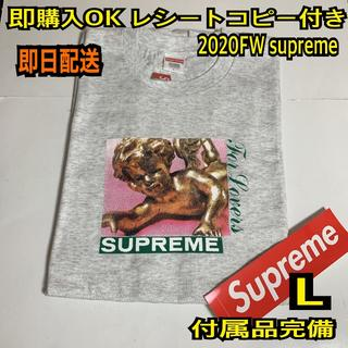 Supreme - 灰L シュプリーム Supreme Lovers tee ラバーズ Tシャツ