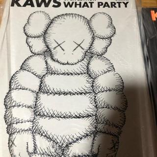 メディコムトイ(MEDICOM TOY)の新品未開封 KAWS WHAT PARTY WHITE MEDICOM TOY(その他)