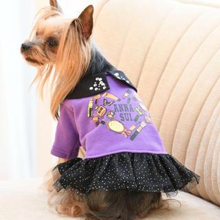 アナスイ(ANNA SUI)のドッグウェア 2L 犬服 アナスイ ハロウィン(犬)