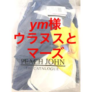ピーチジョン(PEACH JOHN)のC75/M ピーチジョン セーラームーン セーラウラヌス なりきりブラセット(ブラ&ショーツセット)