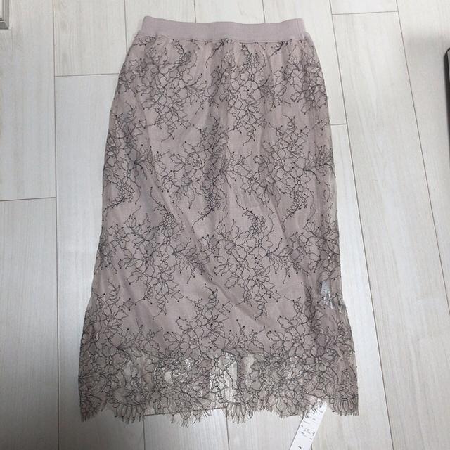 Apuweiser-riche(アプワイザーリッシェ)のフェリーシェル 2way ニット レース スカート レディースのスカート(ひざ丈スカート)の商品写真