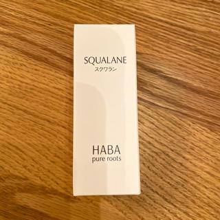 ハーバー(HABA)のハーバー スクワラン 60ml(フェイスオイル/バーム)