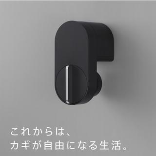 ソニー(SONY)のキュリオ ロック スマートロック 新品未使用 未開封(その他)