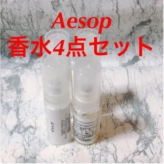 イソップ(Aesop)のAesop タシット&ヒュイル&マラケシュ&ローズ 0.7ml×4 スプレー(香水(女性用))