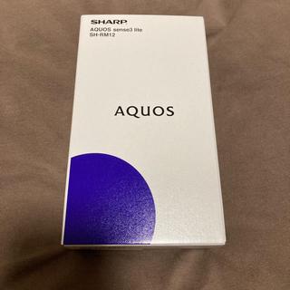 SHARP - AQUOS sense3 lite シルバーホワイト SH-RM12