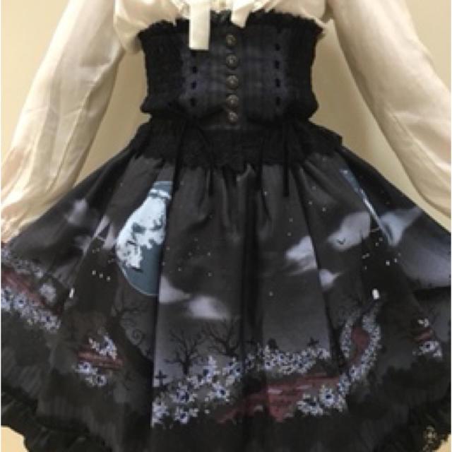axes femme(アクシーズファム)のアクシーズファム トリックナイトスカート レディースのスカート(ひざ丈スカート)の商品写真