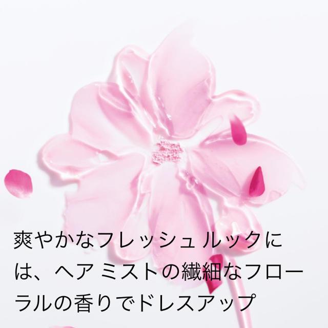 Dior(ディオール)の新品】DIOR ヘアミスト コロン 香水 コスメ/美容のヘアケア/スタイリング(ヘアウォーター/ヘアミスト)の商品写真