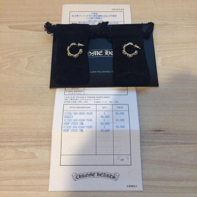 Chrome Hearts(クロムハーツ)のクロムハーツ クロスフープピアス 正規品 ユナイテッドアローズ店購入 付属品付き メンズのアクセサリー(ピアス(両耳用))の商品写真