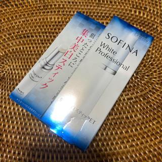 ソフィーナ(SOFINA)のソフィーナ 美白スティック(美容液)