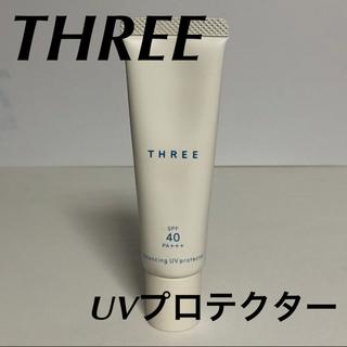 THREE - THREE バランシングUVプロテクターR