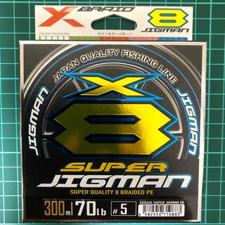 YGK スーパージグマン X8 5号 300m(釣り糸/ライン)
