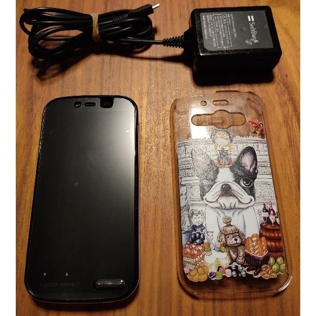 SHARP(シャープ)の☆小型スマホ 205SH 白 ホワイト 美品 オマケ付き Softbank☆ スマホ/家電/カメラのスマートフォン/携帯電話(スマートフォン本体)の商品写真