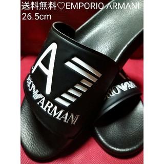 Emporio Armani - EMPORIO ARMANI シャワーサンダル 26cm