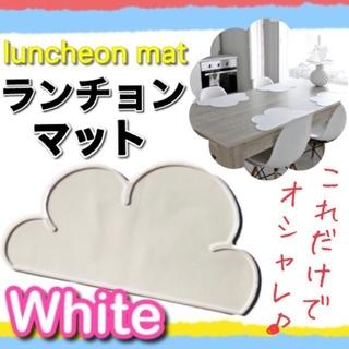 可愛い ランチョンマット ベビーマット お食事 シリコン 食事マット 北欧風