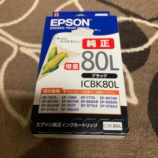 EPSON - エプソン 純正 とうもろこし ICBK80L ブラック 増量