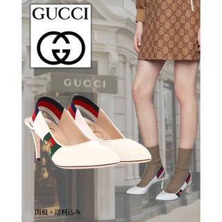 グッチ(Gucci)のグッチ ウェブ付ゴールドビーポインテッドトゥパンプス 新品 他サイズあり(ハイヒール/パンプス)