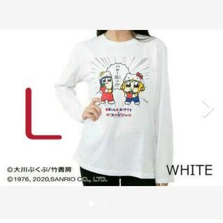 サンリオ(サンリオ)のポプテピピック × ハローキティ長袖Tシャツ  白 L ロンT(Tシャツ(長袖/七分))