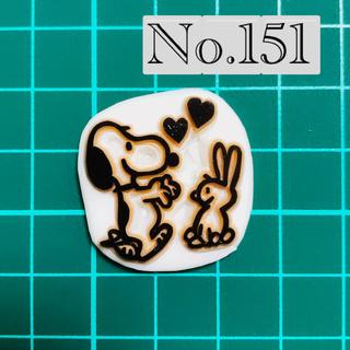 消しゴムはんこ♡No.151(はんこ)